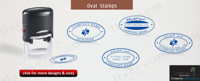 Oval Company Stamp Photo