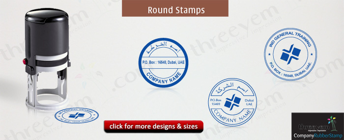 Round Company Stamps Photo