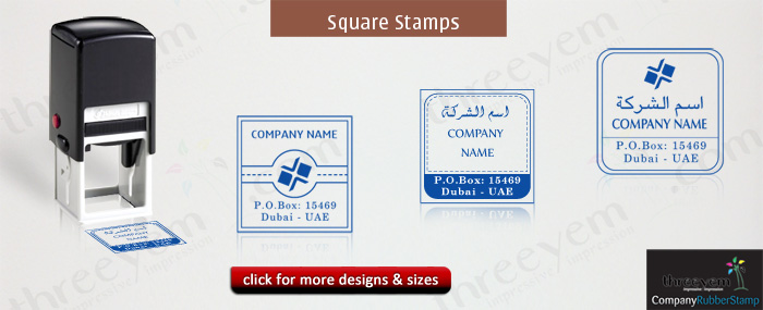 Square Company Stamps Photo
