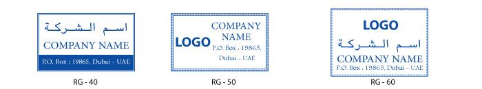 rectangle stamp designs