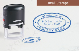 Self Inking Oval Company Stamps