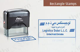Self Inking Rectangle Company Stamps