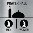 Prayer Hall Sign